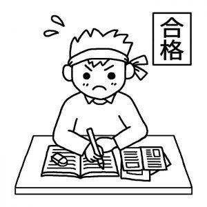 study_method01